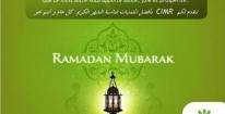 Voeux et horaires du mois de ramadan