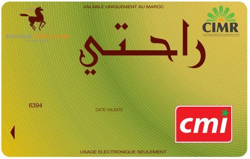 cimr caisse interprofessionnelle marocaine de retraite quand activer ma carte rahati. Black Bedroom Furniture Sets. Home Design Ideas