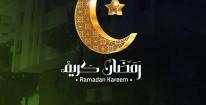 Horaires Ramadan 2018