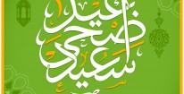 Voeux Aid Al Adha